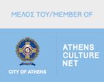 Athens Culture Net