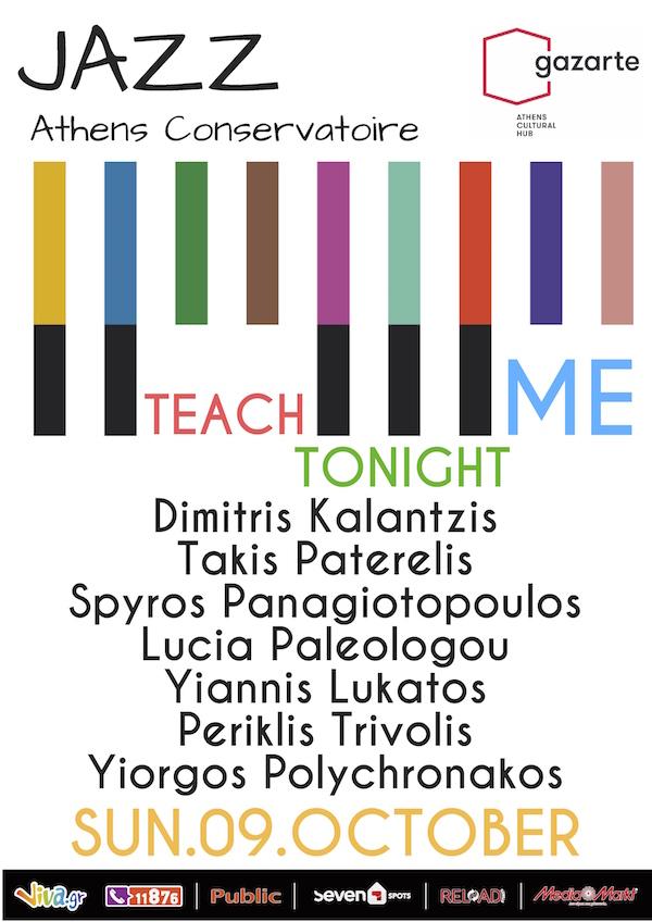 Συναυλία σχολής Jazz στο Gazarte