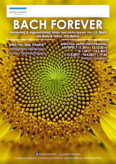 Ίρις Λουκά, Bach forever