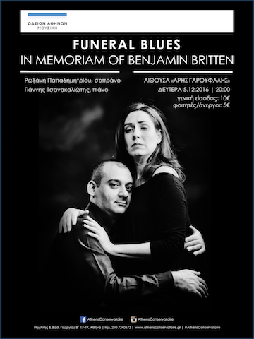 Funeral Blues Benjamin Britten