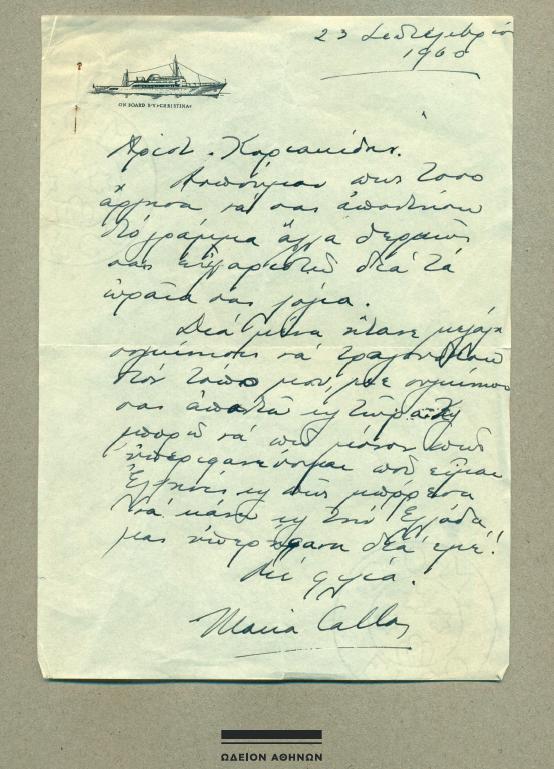 Επιστολή Μαρίας Κάλλας προς τον Πρόεδρο του Ωδείου Αθηνών