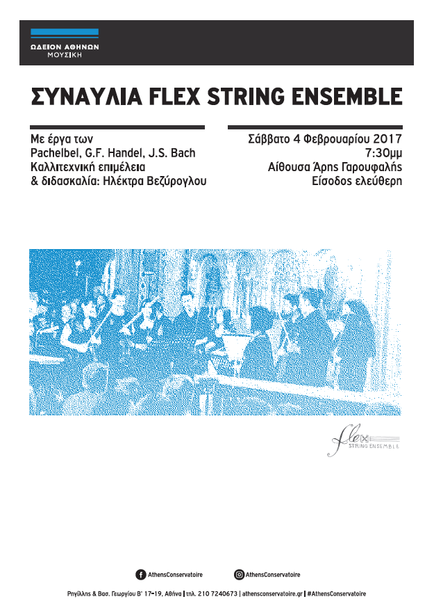 Flex String Ensemble