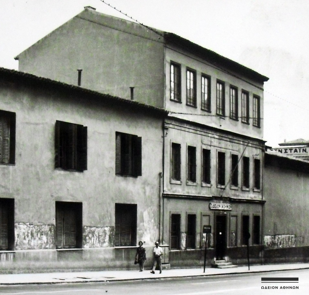 Το Ωδείον Αθηνών στην οδό Πειραιώς. Φωτογραφία των αρχών του αιώνα.