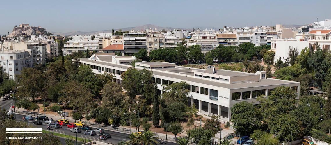 Athens Conservatoire
