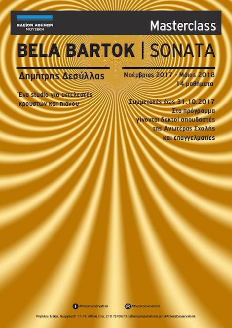 Masterclass Bela Bartok Sonata