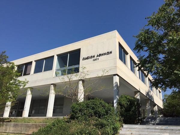 Κτίριο Ωδείου Αθηνών